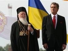Варфоломей раскрыл Ющенко вторую цель своего визита