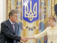 Тимошенко прервала отпуск ради заседания СНБО
