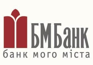 Державною виконавчою службою арештоване майно боржника  ТОВ  Керамікбудсервіс , одного з найбільших виробників цегли на Україні.