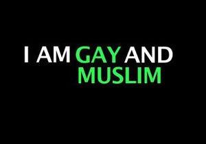 В Кыргызстане суд признал экстремистским фильм Я гей и мусульманин