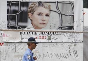 Ъ: Посол ЕС возмущен отказом в посещении Тимошенко