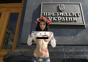 В канун визита Медведева FEMEN провела акцию протеста