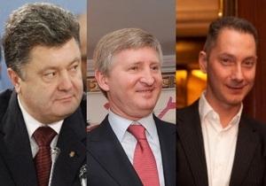 Сделка гигантов: крупнейшие в Украине медиакомпании объединили интернет-порталы