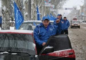 Во Львове стартовал автопробег Янукович - наш Президент