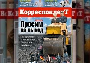Корреспондент: Иностранные инвесторы бегут из Украины