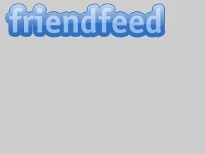 Friendfeed перейдет из Google в Facebook