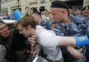 В Москве задержали десять участников флэшмоба  синих ведерок