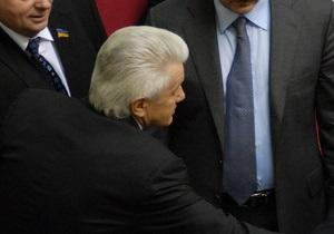 В БЮТ заявили, что новая смета Рады предусматривает миллионы гривен на  вояжи  Литвина