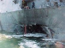 Предъявлены обвинения по делу о взрыве американского эсминца