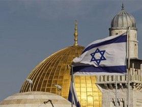 Израиль одобрил строительство новых поселений - Би-би-си
