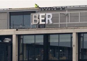 Сотрудники аэропорта в Берлине потеряли выключатели электричества