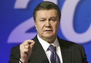 Янукович ветировал закон о госзакупках