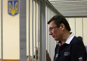 В ГПС сообщили, что в клинике Луценко не сможет видеться с родными