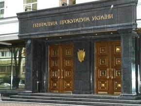 Регионал Колесниченко попросил Генпрокуратуру прекратить преследования священников