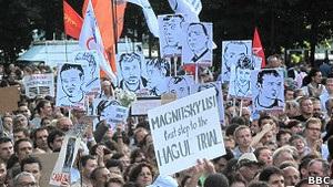 Протестовать против  болотного дела  вышли 3000 человек