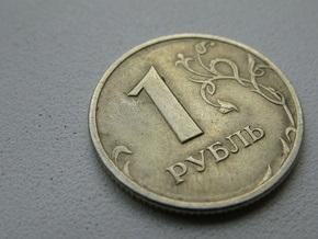Из российского пенсионного фонда украли миллиард рублей