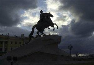 Мой город. Санкт-Петербург