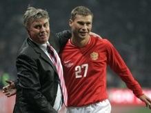 Хиддинк: Наша команда - не фаворит Евро-2008