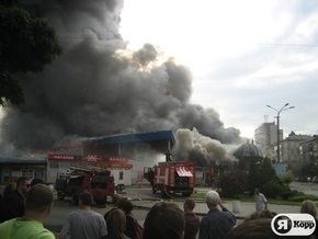 В Днепропетровске торговцам со сгоревшего рынка Славянский предоставили новые рабочие места