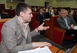 Киевсовет продал пять земельных участков
