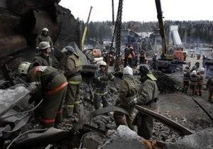 Число погибших на шахте Распадская продолжает расти. Спасательные работы продолжаются