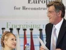 Ющенко снова остановил действие постановлений Тимошенко