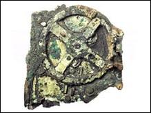 Обнаружен древнегреческий олимпийский календарь
