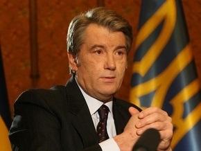 Ющенко подписал закон о ставках акцизного сбора на табачные изделия