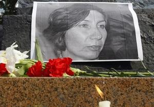 Прокуратура РФ: Дело об убийстве Эстемировой можно считать раскрытым