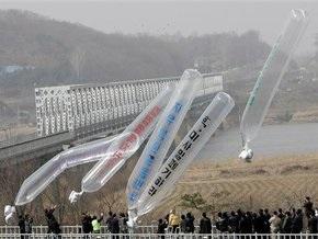 Южнокорейские активисты отправили в КНДР 100 тыс. подрывных листовок