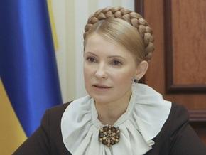 Тимошенко призвала ЕС обеспечить России и Украине европейское призвание