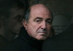 Власти намерены арестовать наследство Березовского в России