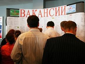 Опрос: Более половины украинцев еще не ощутили последствий кризиса