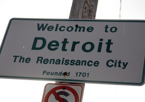 Британская пресса - о  кладбище капитализма  Детройте