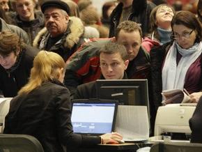 России впервые за год снизилась безработица