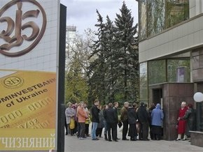 Российский Внешэкономбанк покупает Проминвестбанк