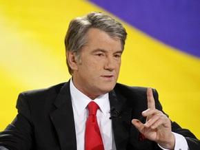 Поставки газа и транзит должны рассматриваться в одном пакете - Ющенко