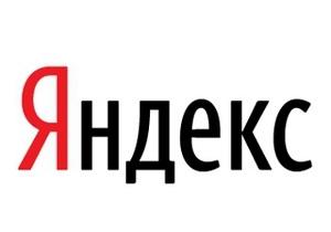 Яндекс стал недоступным для пользователей