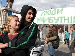 В Киеве пройдет экологический карнавал