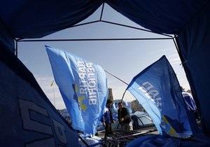 КУПР заявляет о задержании четырех активистов при попытке попасть на съезд ПР