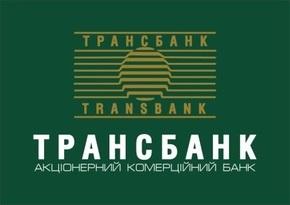 По итогам года АКБ «Трансбанк» увеличил регулятивный капитал на 15,4%