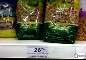 Цены на гречку в Киеве превышают 25 гривен за килограмм