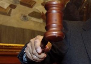 В Европейском суде по правам человека находится около 11 тысяч дел против Украины