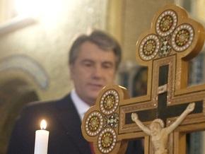 СМИ: Сегодня в Раде установят памятник Ющенко