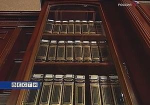 Из Библиотеки украинской литературы в Москве изъяли все издания со словом  национализм