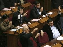 В Грузии создана первая оппозиционная фракция