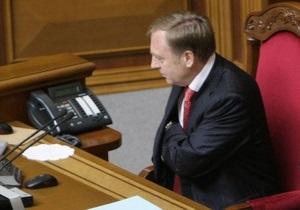 Минюст до сих пор не получил решение суда по делу RosUkrEnergo