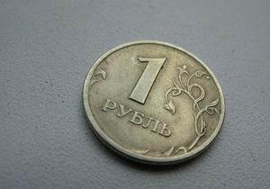 Курс российского рубля вернулся на уровень 2008 года