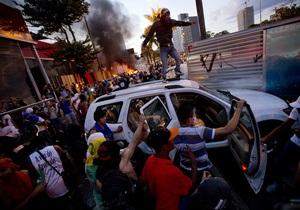 Бразилия: полиция не пустила демонстрантов к стадиону