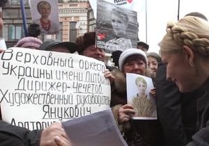 Тимошенко сравнила Януковича с соковыжималкой